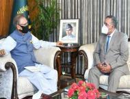 Pakistan values its ties with Bosnia & Herzegovina