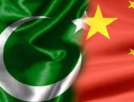 Eight investment counsellors appointed to bring Chinese investmen ..