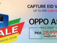 Bigger Celebrations, Bigger Offers! OPPO F19 and A54 dropped down ..
