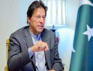 Prime Minister asks provinces to contribute to uplift of merged t ..