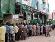 Issuance of Succession Certificates from NADRA to reduce 25 to 30 ..