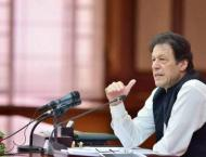 Prime Minister reviews progress of Lahore Ravi City, Central Busi ..