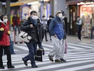 Japan to Airlift Nationals From Indonesia Amid Spike in COVID-19  ..