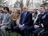 US to Build Support Base for Afghan Peace Regionally, Internation ..