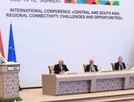 'Blaming Pakistan over unrest in Afghanistan is unfair,' PM I ..