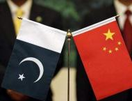 CPC supports building of Pak-China community of shared future in  ..