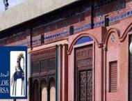 Lok Virsa's 'Mandwa Film Club' to resume activities next month: E ..