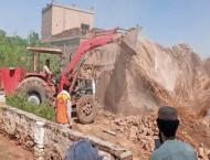 Illegal bazaar dismantled, 4 booked
