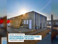 DEWA supports sustainable architecture development in Dubai throu ..