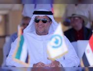 UAE President's Cup World Series for Purebred Arabian Horses ar ..