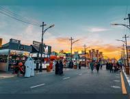 Dubai's Global Village welcomes new street food kiosk, food  ..