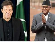 PM congratulates new Nepalese counterpart on winning confidence v ..