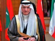 OIC Secretary General Congratulates Muslim Ummah on 1442 Eid El-A ..