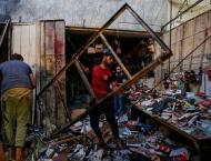 Iraq reels as 36 killed in IS suicide blast on eve of Eid festiva ..