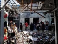 Iraq reels as dozens killed in IS suicide blast on eve of Eid