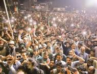 PTI wins AJK legislative assembly election