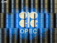 OPEC daily basket price stood at $73.03 a barrel Friday