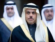 Saudi Foreign Minister to visit Pakistan tomorrow