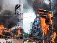 Death toll reaches 8 in transformer blast
