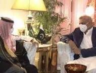 Saudi FM assures Pakistan Saudi Arabia's unflinching support: I ..