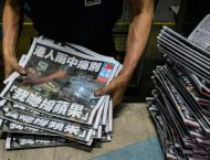 Hong Kong appoints Apple Daily special fraud investigator