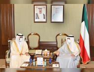 وزير الخارجية الكويتي يستقبل وفد المجلس ..