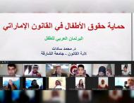 أعضاء البرلمان العربي للطفل يتعرفون ..