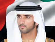 Hamdan bin Mohammed issues Resolution on waivers and reductions o ..