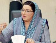 Police dept being made commensurate with modern needs: Dr Firdous ..