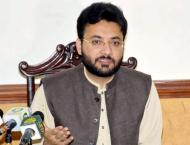 PPP, PML-N to continue fighting for opposition leader slots: Farr ..