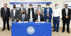 NUST signs agreement with consortium for development of National Science & Technology Park