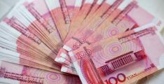 China's local govts issue bonds worth 794.9 bln yuan in June