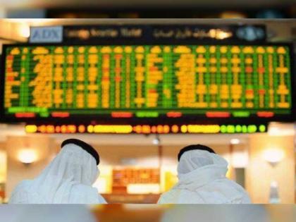 مستثمرون من 97 جنسية حول العالم يتداولون في أسواق المال الإماراتية