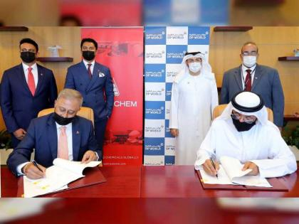 DP World, UAE Region signs lease agreement with Petrochem Middle East
