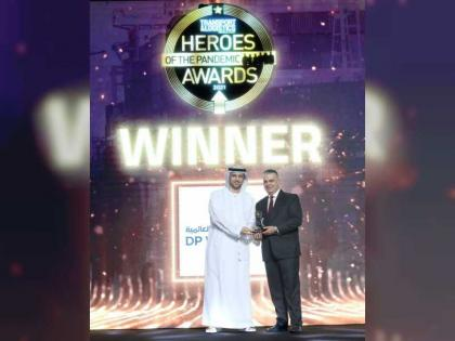 DP World, UAE Region wins 'Hero of Pandemic', 'Most Innovative Company' at TLME Awards 2021