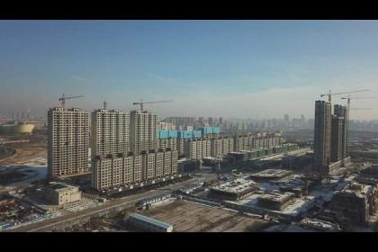 China's property loans see slower growth in June