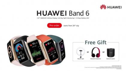 Gear Up for the Hottest Smart Wear This Season – The HUAWEI BAND 6