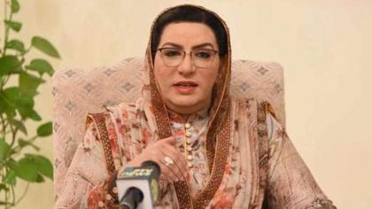 Efforts being made to develop education system on modern lines : Dr Firdous Ashiq Awan