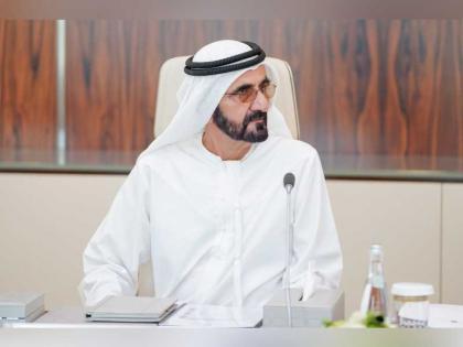 Mohammed bin Rashid establishes Dubai Academic Health Corporation, amends DHA law