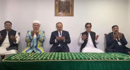 PM Imran pays homage to Imam Bukhari in Samarkand