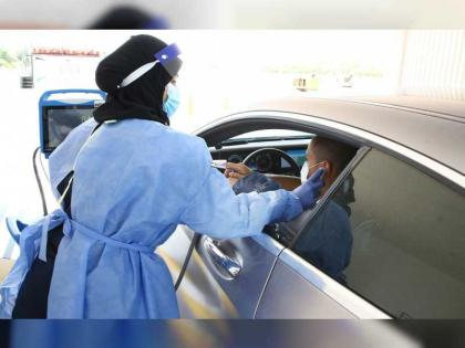 SEHA opens COVID-19 drive-through services centre in Rabdan