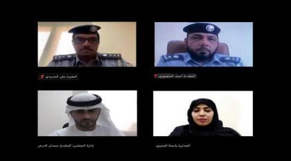 ''جيل في مجتمع آمن'' مجلس افتراضي يستعرض جهود شرطة أبوظبي في رعاية الأحداث