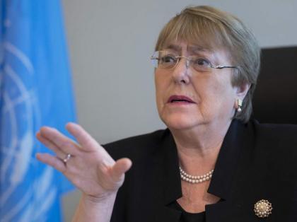 UN Calls for Stricter Regulation of Surveillance Technology Amid Israeli Spyware Scandal