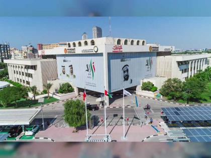 DEWA issues Handbook of Electricity and Water Conservation Measures