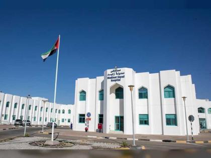 SEHA introduces specialised Saturday clinics across network