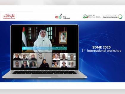 كهرباء ومياه دبي تنظم  ورشة العمل الدولية الثالثة الخاصة بمسابقة ديكاثلون الطاقة الشمسية- الشرق الأوسط 2021
