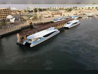 RTA changes ferry schedules as of 25th July