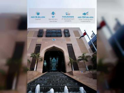 50 Years of ADFD: Over AED150bn development funding and investments in 97 Countries