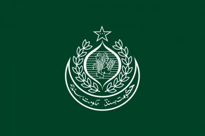 DCs of Karachi's four districts replaced