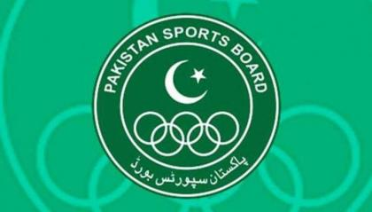 Pak contingent for Olympics was funded by PSB: Spokesman